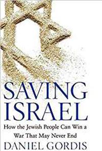 saving israel