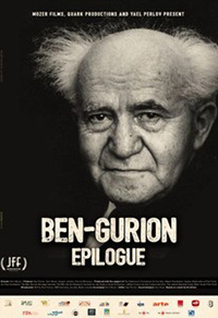 ben gurion epilogue