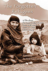 the forgotten refugees