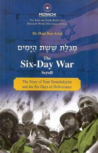 six day war scroll