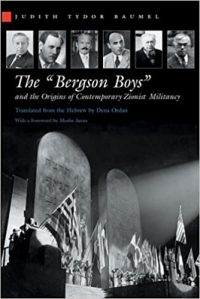 the bergson boys