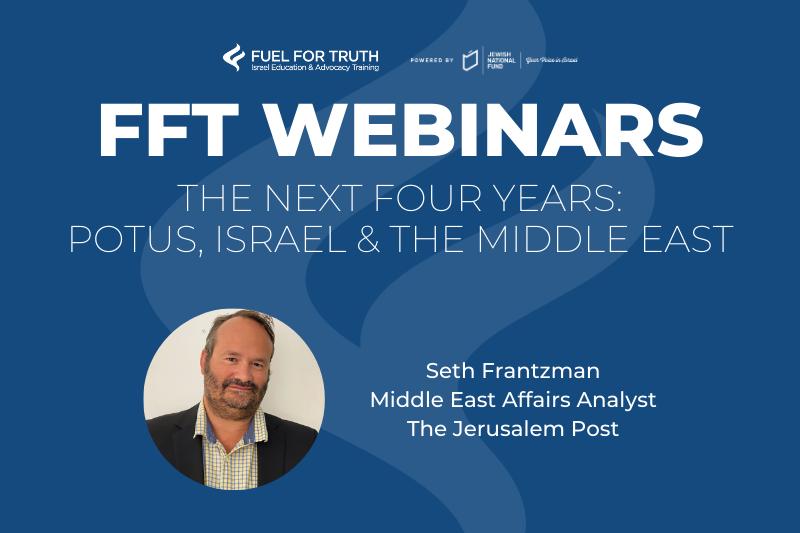 FFT Webinars - Seth Frantzman Event