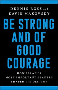 be_strong_and_of_good_courage