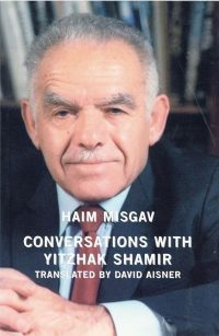 conversations_with_yitzhak_shamir