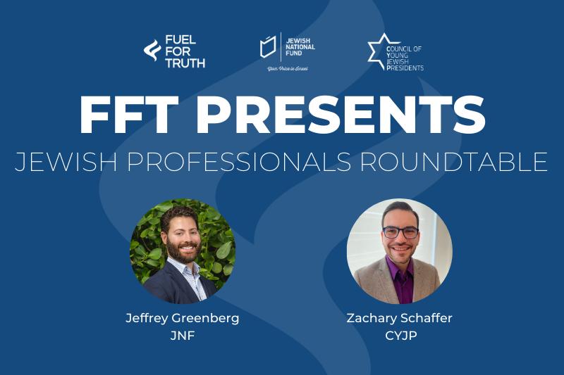 Jewish Professionals Roundtable