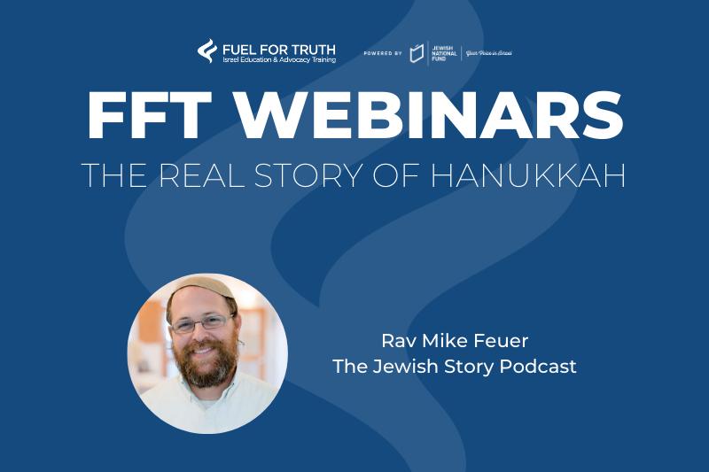 FFT Webinars - Rav Mike Event